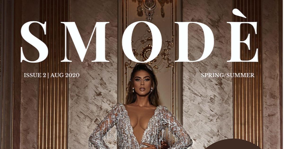 Smodè magazine - Материал про коллекцию Fruits в fashion-глянце из Великобритании