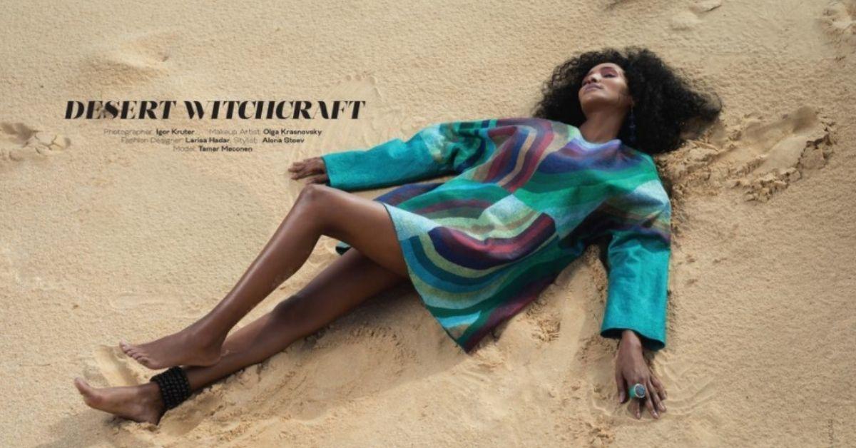 Материал о коллекции «Desert Witchcraft» в международном журнале о моде