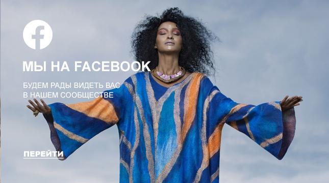 Larisa Hadar Facebook